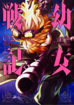 couverture, jaquette Tanya The Evil 2  (Kadokawa)