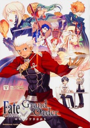 Fate/Grand Order - Comic à la Carte 5 Simple