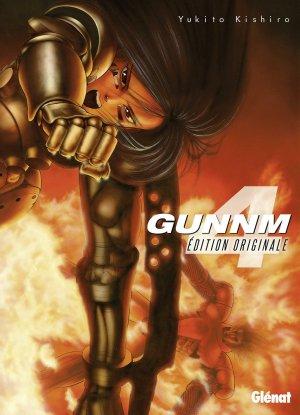 Gunnm 4 Edition originale