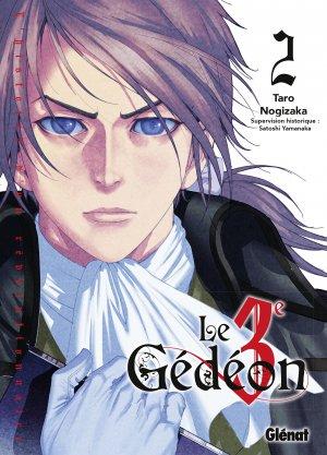 Le 3e Gédéon # 2