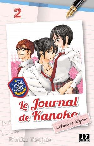 Le journal de Kanoko - Années lycée 2 Simple