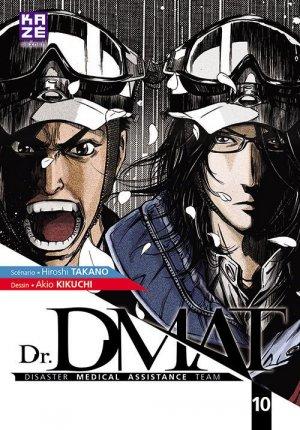 Dr. DMAT 10 simple