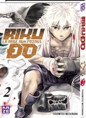 Riku-do T.2