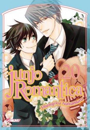 Junjô Romantica # 20