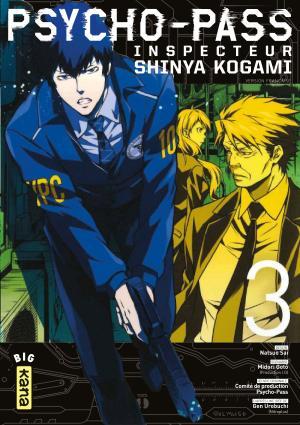 Psycho-Pass, Inspecteur Shinya Kôgami T.3