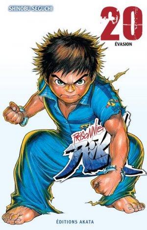 Prisonnier Riku # 20