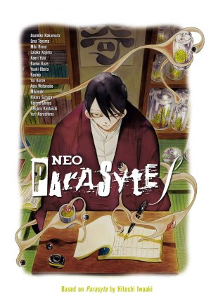 Neo Kiseijû f édition Simple