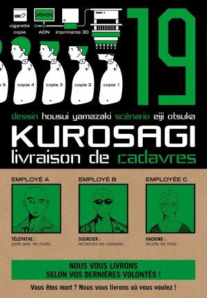 Kurosagi - Livraison de cadavres 19 simple