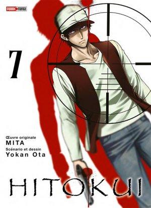 Hitokui 7 Simple