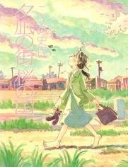 Le Pays des Cerisiers édition Japonaise