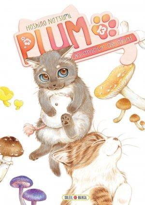 Plum, un amour de chat # 13