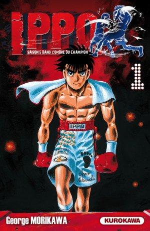 Ippo édition Saison 5 : Dans l'ombre du champion