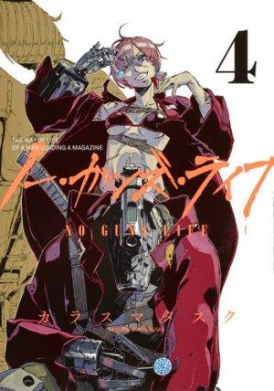 couverture, jaquette No Guns Life 4  (Shueisha)