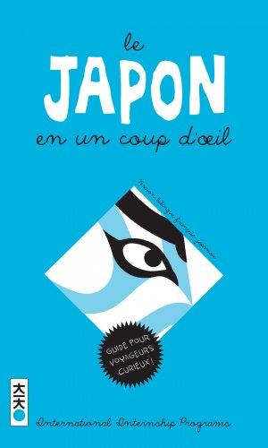 Le Japon en un coup d'oeil édition Édition 2017