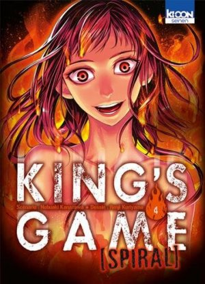 King's game - Spiral T.4