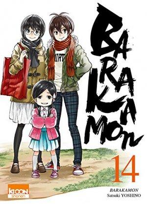 Barakamon # 14