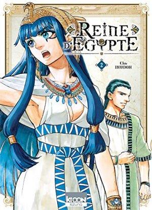 Reine d'Égypte 2 Simple