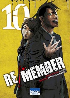 Re/member # 10
