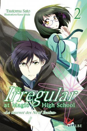 The Irregular at Magic High School 2 Simple