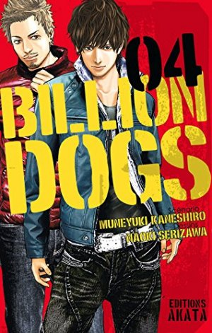 Billion Dogs 4 Simple
