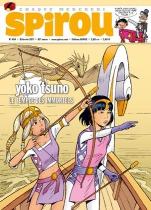 Le journal de Spirou 4114 - Yoko Tsuno - Le temple des immortels