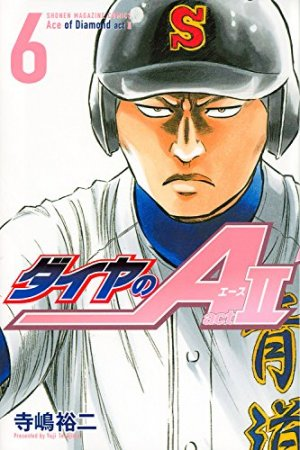 Daiya no Ace - Act II # 6
