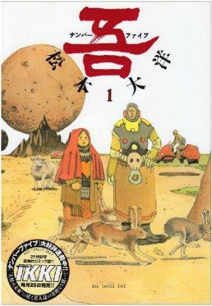 Number 5 édition Japonaise
