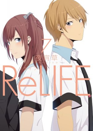 ReLIFE # 7