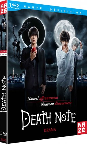 Death Note édition Simple Blu-ray