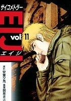 Psychometrer Eiji 11