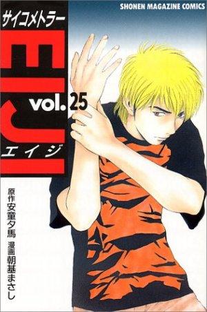 Psychometrer Eiji 25