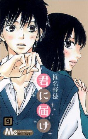 Sawako # 9
