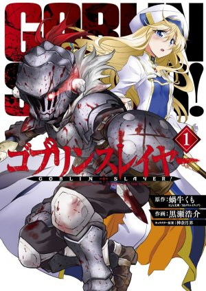 Goblin Slayer # 1