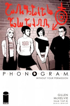Phonogram édition Issues V1 (2006)