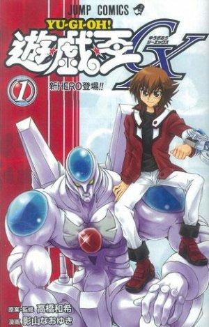Yu-Gi-Oh ! Gx édition Japonaise