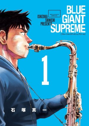 BLUE GIANT SUPREME édition Simple