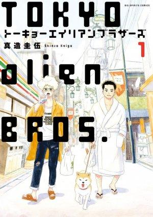 Tokyo Alien Bros. édition Simple