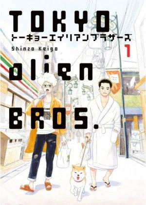 couverture, jaquette Tokyo Alien Bros. 1  (le lézard noir)