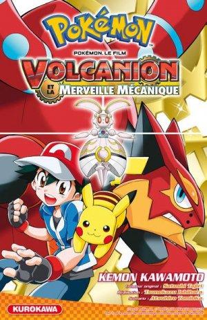 Pokémon - Le film : Volcanion et la merveille mécanique  Simple