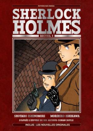 Sherlock Holmes (ISAN) 3 Simple