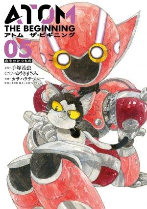 couverture, jaquette Atom - The beginning 5  (Shogakukan)