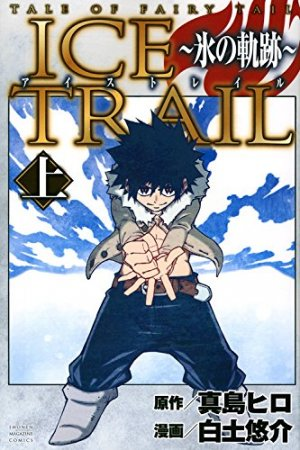 Fairy Tail - Ice Trail édition Simple