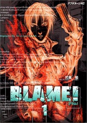 couverture, jaquette Blame ! 1  (Kodansha)