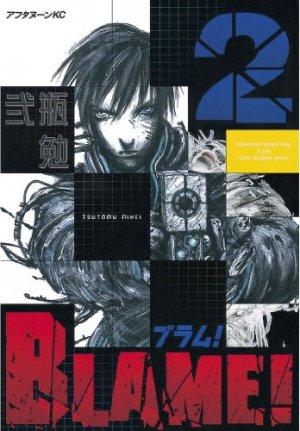couverture, jaquette Blame ! 2  (Kodansha)