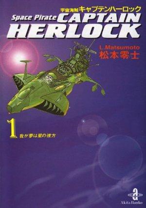 couverture, jaquette Capitaine Albator 1 Bunko (Akita shoten)