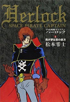 Capitaine Albator édition Deluxe