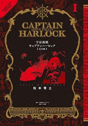 Capitaine Albator édition Kanzenban