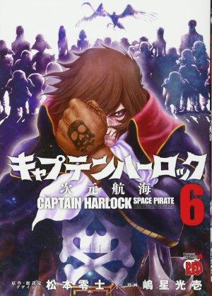 couverture, jaquette Capitaine Albator : Dimension voyage 6  (Akita shoten)