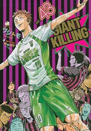 Giant Killing # 43
