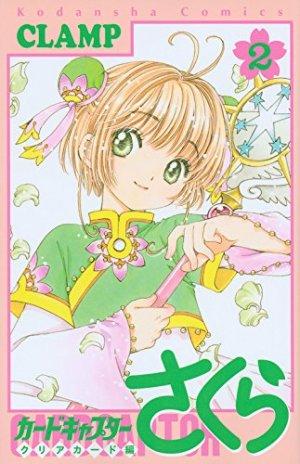 Card captor Sakura - Clear Card Arc # 2